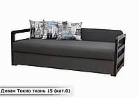 "Кушетка (тахта) ""Токио"". ткань 15"