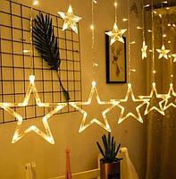 Гірлянда штора зірка з пультом різні режими красива біла гірлянда з зірками, фото 2