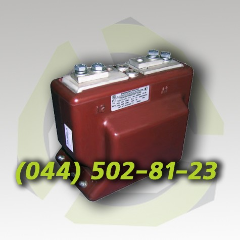 ТОЛ-10 трансформатор ТОЛ-10трансформатор тока ТОЛ-10 опорный измерительный