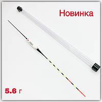 Умный LED поплавок 5.6 г, цвет белый с черным