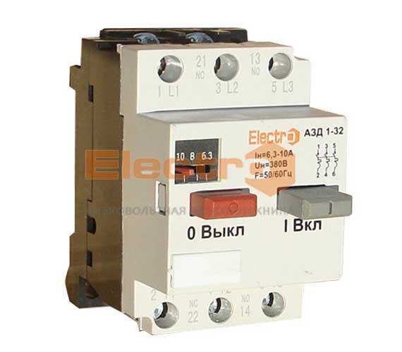 Автомат защиты двигателя Electro АЗД-1-32 6,3А-10А