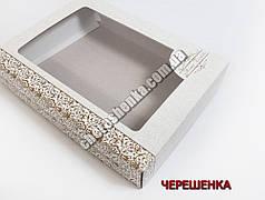 Упаковка для постельного белья (подарочная коробка) - вариант 16
