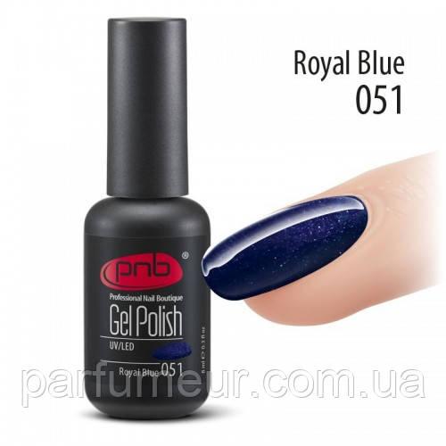 ГЕЛЬ ЛАК PNB 8 МЛ ROYAL BLUE 051темно-синий, микроблеск