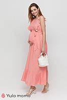 Длинное платье в горошек для беременных и кормящих FREYA DR-21.041 коралловое