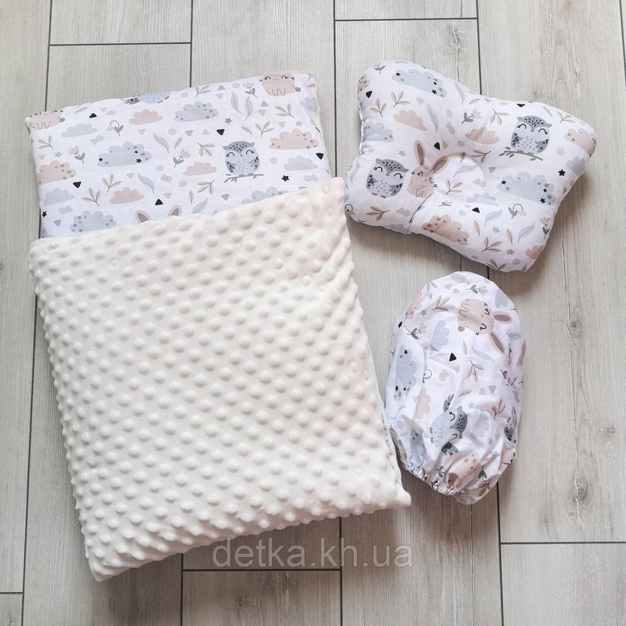 Плед (одеяло) детский, для коляски