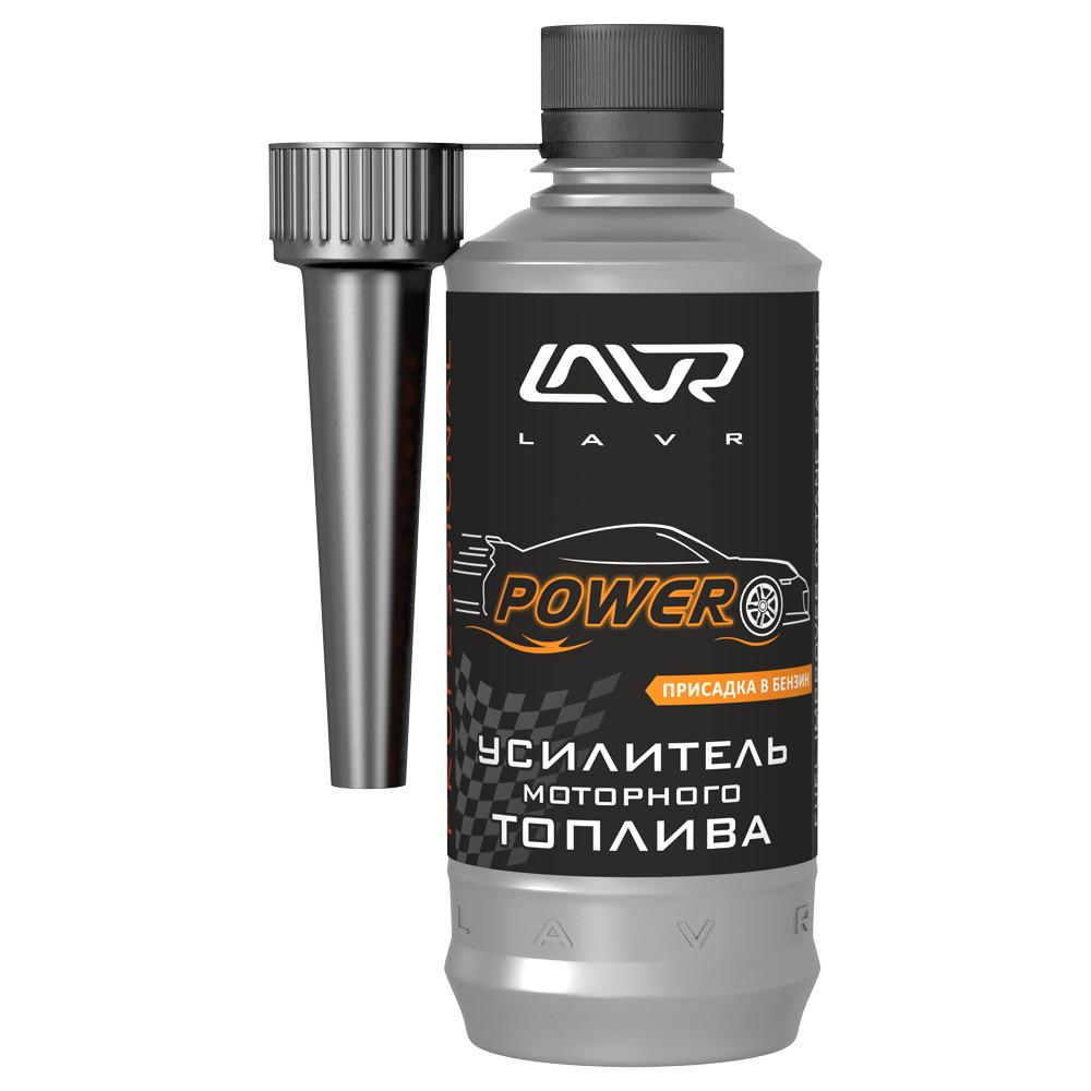 Усилитель моторного топлива 310мл Ln2127-L Lavr