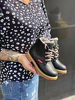 Детские ботинки кожаные зимние черные New Man LV-1