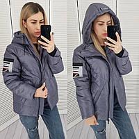 Жіноча демісезонна куртка з капюшоном 42-48 р 9 кольорів
