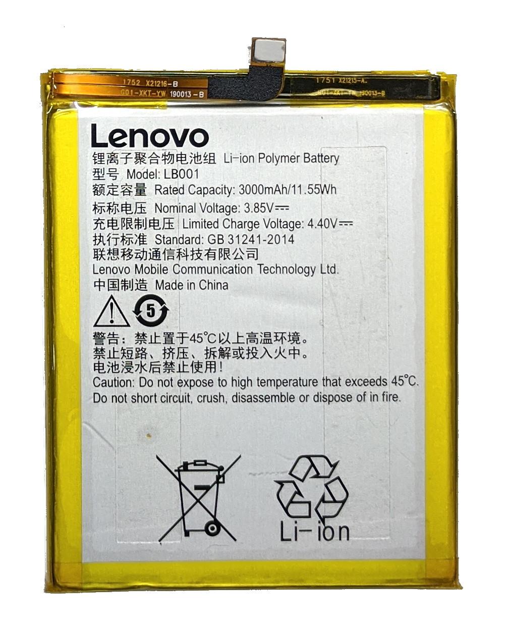 Аккумулятор Lenovo K320t LB001