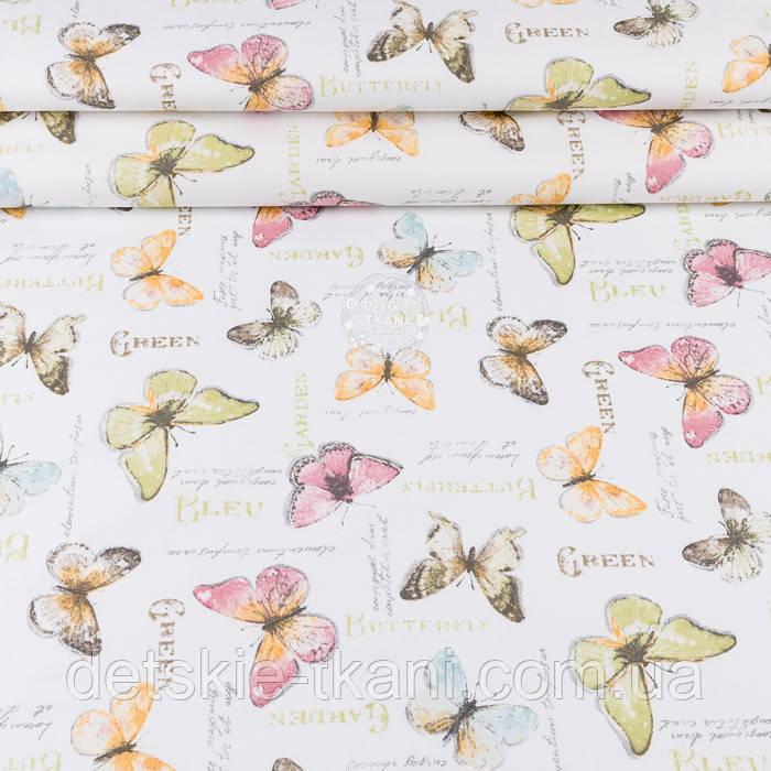 """Поплин шириной 240 см """"Салатовые, розовые бабочки и надписи"""" (№3342)"""