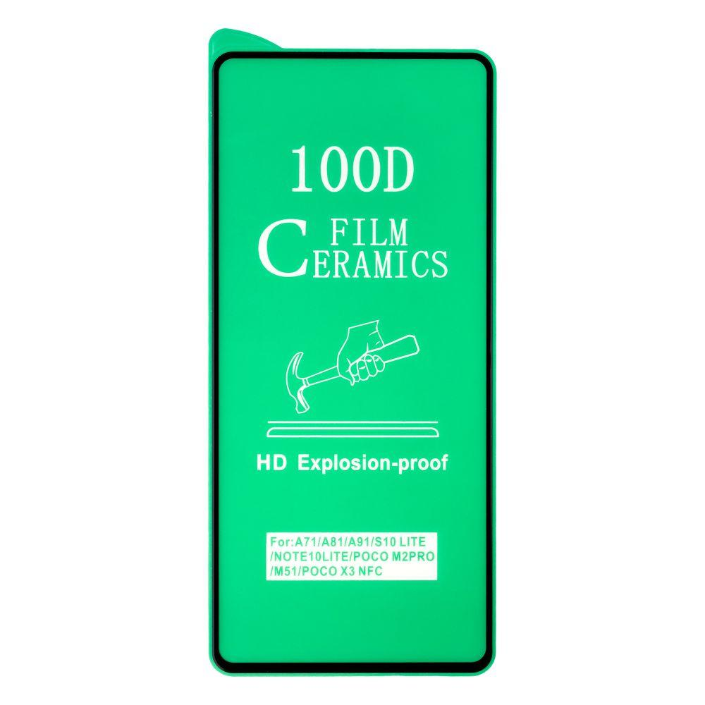 Захисне скло гнучке Film Ceramic для SAMSUNG Note 10 lite чорний
