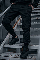 Штаны карго брюки мужские весенние осенние качественные черные Intruder