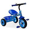 Велосипед дитячий 3х кол. Profi M 3252-B (blue)