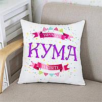Подушка Кумі