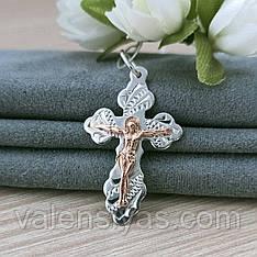 Серебряный крестик с распятием