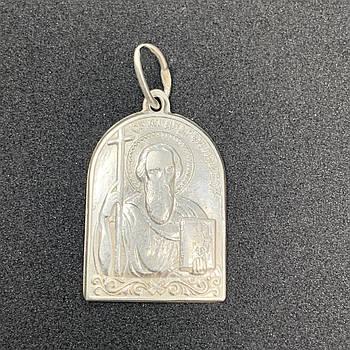 БУ серебряная ладанка 925 пробы,вес 4,18г  Серебряные БУ изделия в Украине.