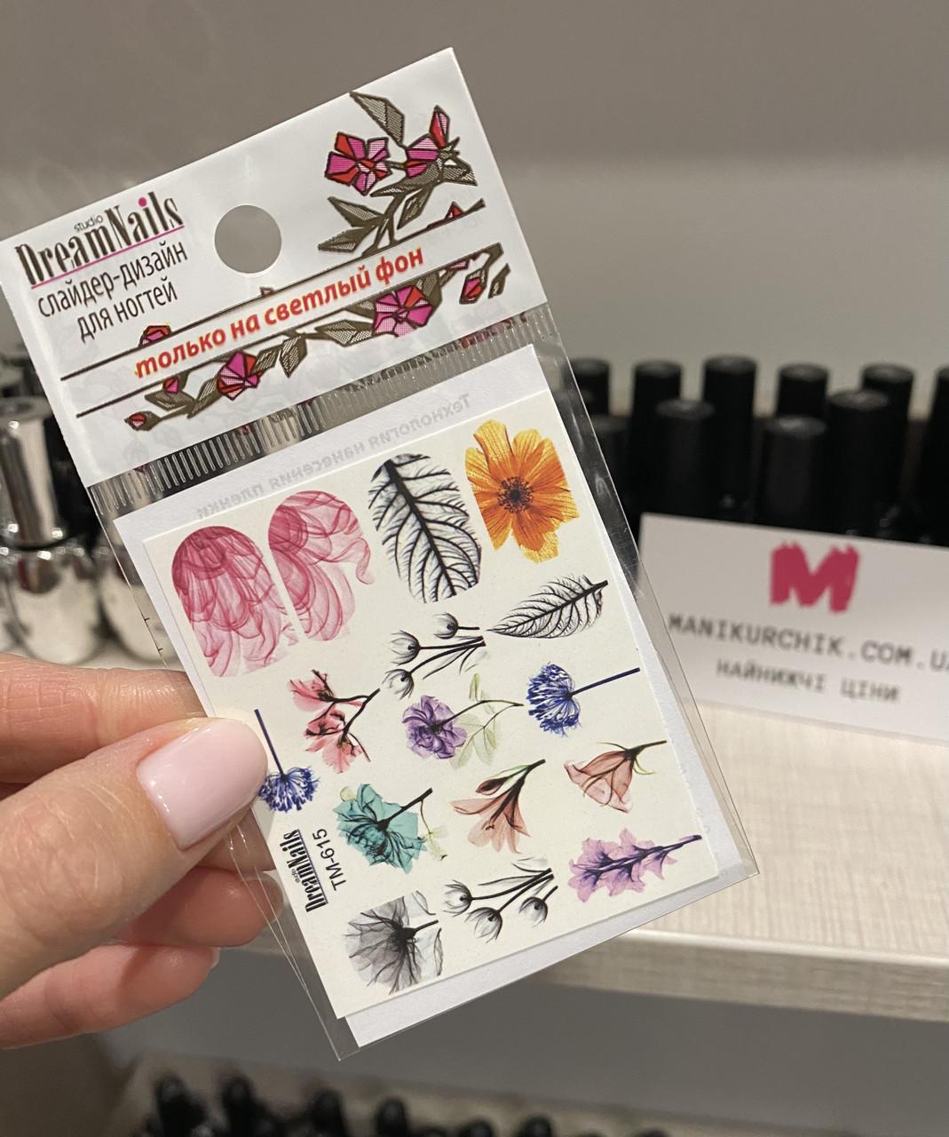 Слайдери для нігтів з квітами. Слайдер-дизайн.