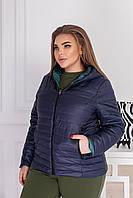 Жіноча демісезонна двостороння куртка 48-54 р 9 кольорів