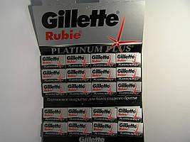 Лезвия двухсторонние Gillette Rubie Platinum ( Жиллет платина ) 5 шт. Оригинал