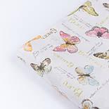 """Поплин шириной 240 см """"Салатовые, розовые бабочки и надписи"""" (№3342), фото 3"""