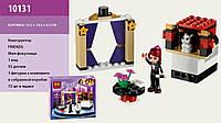 """Конструктор Bela """"Мия - фокусница"""" 92 деталей арт.10131 (аналог LEGO Friends 41001)"""