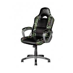 Кресло для геймера Trust GXT 705C Ryon camo (24003_TRUST)