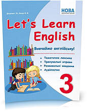 3 клас. НУШ let's Learn English. ВивчаЙмо англійську! Тематична лексика, тренувальні вправи, розвивальні