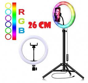 Кольцевая RGB лампа 26 см со штативом   Селфи кольцо для телефона MJ26