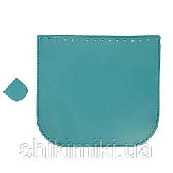 Клапан для сумки из натуральной кожи (20*18), цвет бирюзовый тиффани