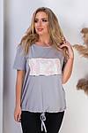 Женская футболка, хлопок, р-р универсальный 48-54 (серый), фото 2