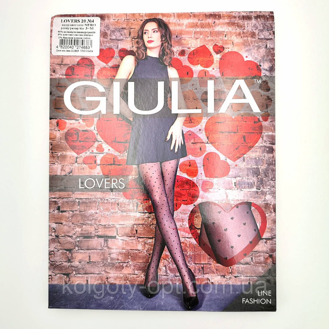 Колготки з сердечками жіночі з малюнком Giulia Lovers 20 Den