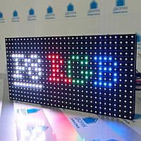 Модуль LED дисплей P8 RGBO S 32X16 SMD для виготовлення світлодіодних екранів, фото 1