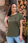 Женская футболка, хлопок, р-р универсальный 48-54 (хаки), фото 2