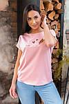 Жіноча футболка, бавовна, р-р універсальний 48-54 (пудровий), фото 2