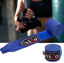 Бинты для бокса по 3,5 метра боксерские бинты из хлопка (2 шт) Синий