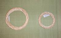 Колечко полое плетеное и ротанга, 1. диаметр 20см.