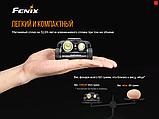 Налобный фонарь FENIX HM65R Raptor+Аккумулятор 3500mAh (1400LM, XM-L2 U2+XP-G2 R5, 1*18650, IP68, USB), фото 4