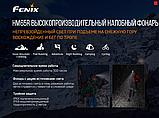 Налобный фонарь FENIX HM65R Raptor+Аккумулятор 3500mAh (1400LM, XM-L2 U2+XP-G2 R5, 1*18650, IP68, USB), фото 5