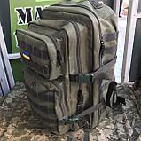 Рюкзак тактичний олива 50л, фото 2