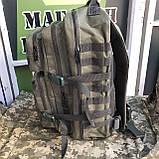 Рюкзак тактичний олива 50л, фото 3