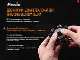 Налобный фонарь FENIX HM65R Raptor+Аккумулятор 3500mAh (1400LM, XM-L2 U2+XP-G2 R5, 1*18650, IP68, USB), фото 9
