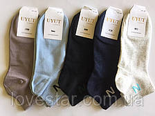 Чоловічі шкарпетки Уют 41-47