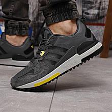 Кроссовки мужские демисезонные Adidas Zx 700 HO темно-серые