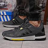 Кроссовки мужские демисезонные Adidas Zx 700 HO темно-серые, фото 2
