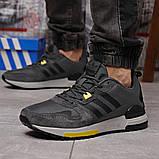 Кроссовки мужские демисезонные Adidas Zx 700 HO темно-серые, фото 3