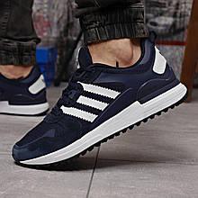 Мужские замшевые кроссовки Adidas Zx 700 HO темно-синие повседневные демисезонные кроссовки адидас
