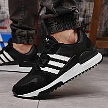Демисезонные повседневные кроссовки Adidas Zx 700 HO мужские черные кроссовки адидас