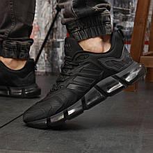 Кроссовки мужские Adidas x Pharrell Williams Climacool Vento черные спортивные кроссовки весна лето мужские