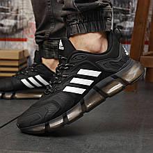 Черно-белые кроссовки Adidas x Pharrell Williams Climacool Vento текстильные летние кроссовки Адидас