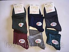 Чоловічі шкарпетки Уют медічні 41-47